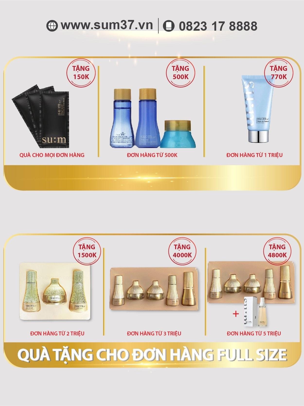 Kem dưỡng ẩm chống nhăn Su:m37 Water-full Timeless Water Gel Cream
