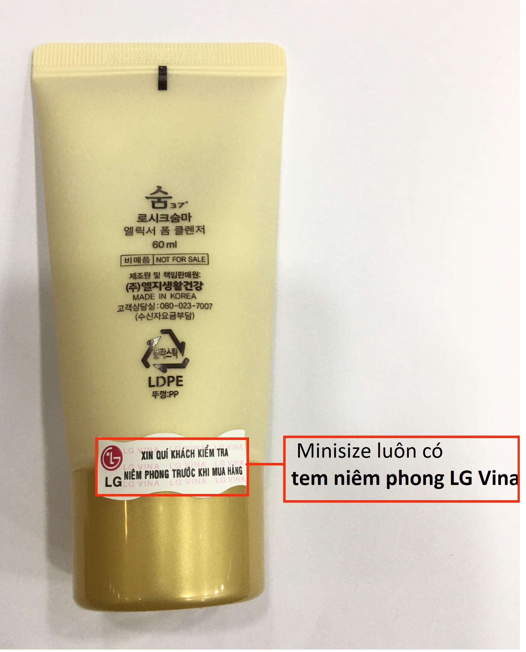 Bộ sản phẩm tái sinh su:m37 Losec Summa Elixir 5pcs