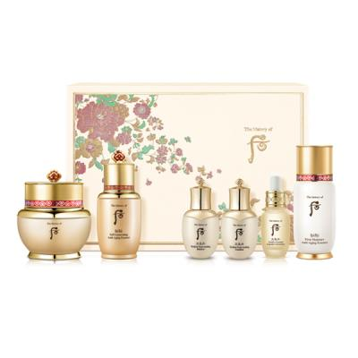The history of Whoo Bichup Royal Anti-Aging Duo Special Set