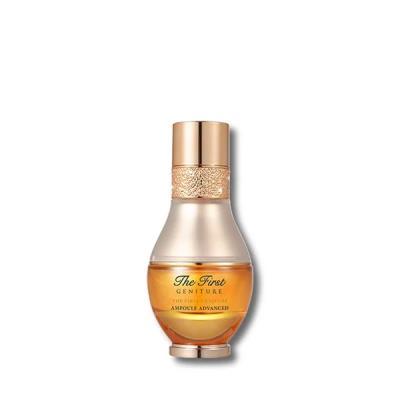 HÀNG TẶNG KHÔNG BÁN Tinh chất Ohui The First Geniture Ampoule Advanced 20 ml khuyến mại TẶNG KÈM CHO ĐƠN MUA HÀNG FULL SIZE GIÁ 5 TRIỆU