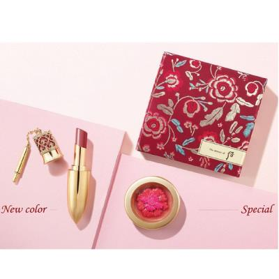 Son môi cao cấp Whoo Gongjinhyang Mi Luxury Lip Rouge No.88 Special Set
