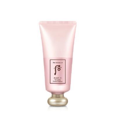 Sữa rữa mặt Whoo Gong Jin Hyang Soo Foam Cleanser